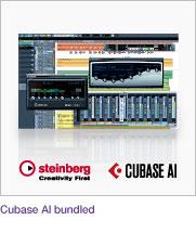 Cubase AI โปรแกรม DAW จาก Steinberg