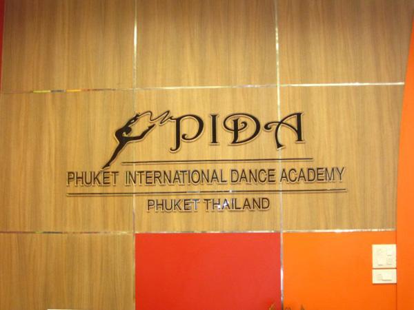 pida-history