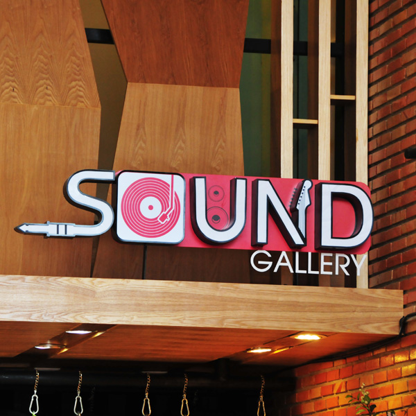 sound-gallery